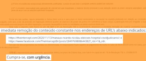 Para especialistas, censura ao Intercept Brasil e a pesquisas eleitorais é ameaça à democracia