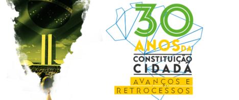 Conectas, FGV-Rio e Abraji promovem seminário sobre 30 anos de Constituição