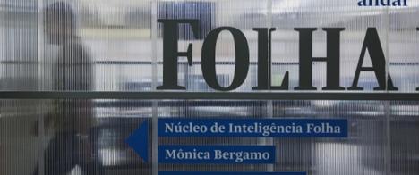 Folha de S.Paulo recebe inscrições para 63º Programa de Treinamento em Jornalismo Diário