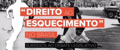 ARTIGO 19 lança relatório sobre direito ao esquecimento no Brasil
