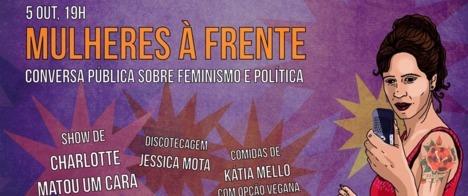 Agência Pública promove crowdfunding com evento sobre feminismo e política